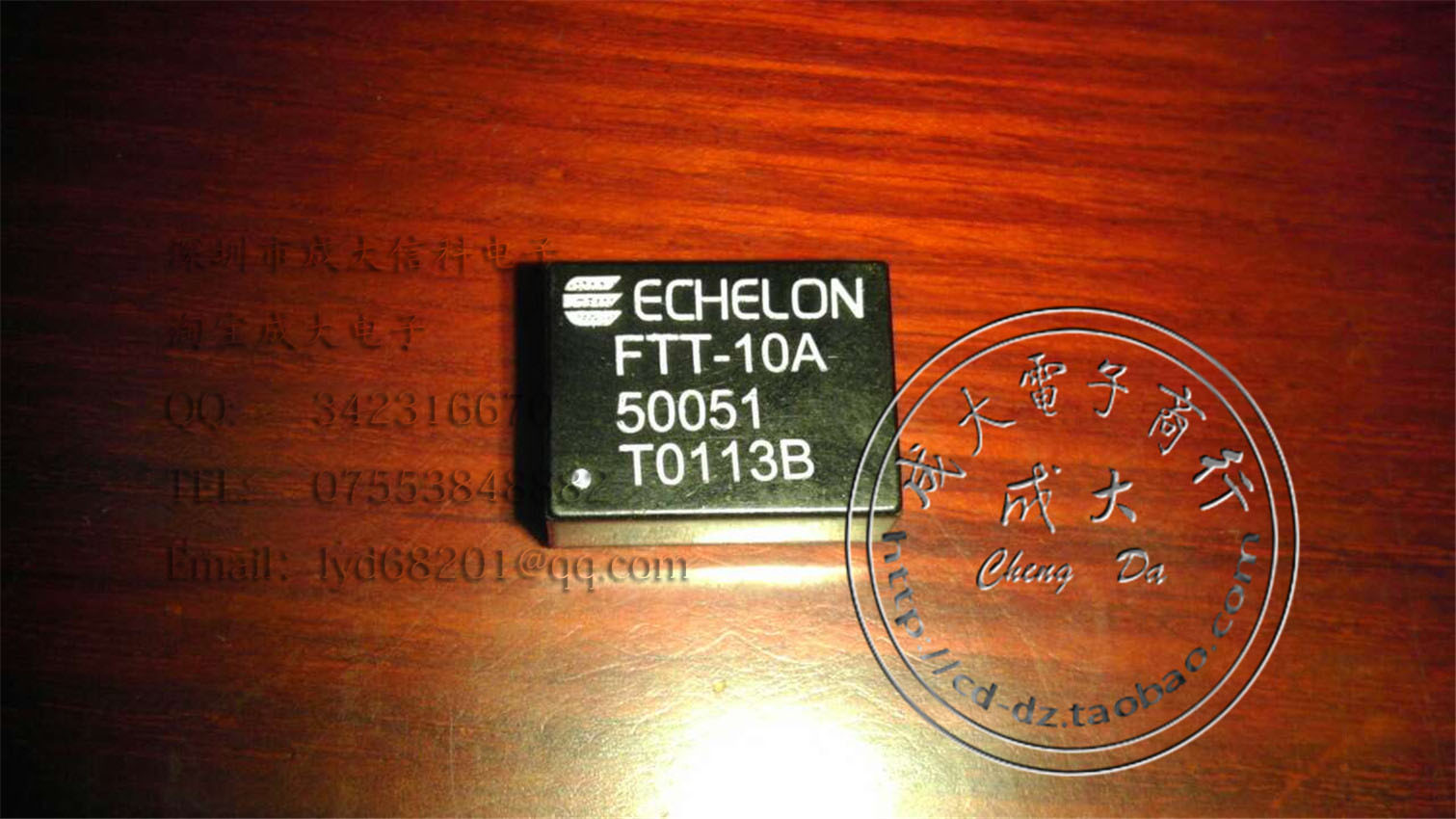 FTT-10A 50051R EELON magnetic shielding module imported original MODEL DIP-9 . Free Shipping<br>