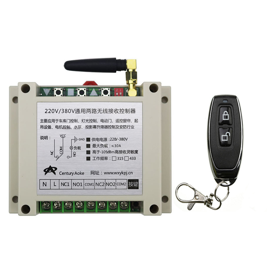 New AC220V 250V 380V 30A 2CH 2Channe RF Wireless Remote Control Switch teleswitch With metal Transmitter For Learning code<br>