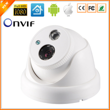 Array IR LED IP Camera Dome Indoor Security Surveillance Camera IP 720P/960P/1080P Optional ONVIF Camera CCTV 1MP/1.3MP/2MP IPC