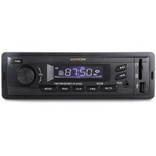 Car Radio Auto Audio Stereo with 12V In Dash Auto Car Radio MP3 Player FM Radio Aux Input Receiver USB SD With Remote