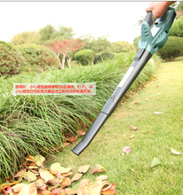 Outdoor Garden Leaf Blower & Vacuum -18V the only 1.5 KG  Lithium Multi-Purpose Blower/Sweeper/Cleaner,