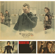 Novelty Item Magic Eye 3D Lenticular Picture Movie Posters for Walls 3D Picture Poster Resident Evil 4:Afterlife(China)