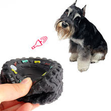 Tyre Treads Tough Dog Toy Puppy Pet Chew Squeaky Toys Hard Wearing Rubber CA1T