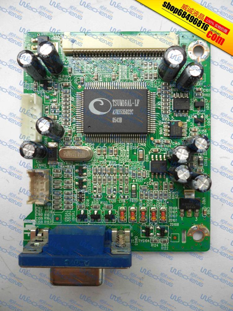 Free shipping  AL1716 motherboard ILIF - 010 490401300200 r driven plate/logic board<br><br>Aliexpress
