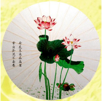 Free shipping pink lotus green leaves oiled paper umbrella waterproof and sunshade Luzhou handmade cosplay oiled paper umbrella<br>