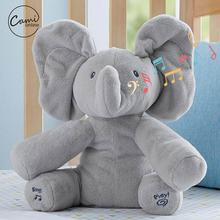 Peek A Boo Plush Elephant Stuffed Animals Doll Play Music Swing Ears Gray Elephant Educational Interactive Toy For Baby Children(China)
