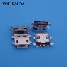 1000pcs New DC Power Jack Micro USB JACK End Plug Socket for netbook/Lenovo S720 S720i A820t A800 S820 S880 P780