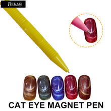 BUKAKI Nail Art Tool Magnet Pen DIY Magic for All 3D Magnetic Cats Eyes Polish Manicure Gel Tips Painting Dotting Magnetic