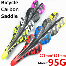 MTB bike full carbon saddle road bicycle saddle MTB front sella sillin seat matround carbon /MTB Bike Carbon Saddle Seat Matte