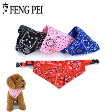 Pet Collars Lovely Adjustable Printing Puppy Necklace Scarf Collar dog bandana Collar Neckerchief collare cane Goods for pets(China)