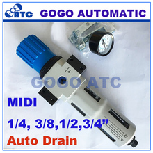 High quality Pneumatic air filter pressure regulator 1/4 3/8 1/2 3/4 inch BSP MIDI Festo type with gauge auto drain filter LFR