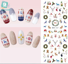 Rocooart DS367-368 Water Transfer Nails Art Sticker 2017 Year Merry Christmas Xmax Harajuku Nail Wrap Sticker Manicura stickers