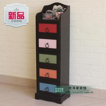 Bedroom living room combination wood storage cabinets lockers pastoral minimalist black bucket five cabinet bedside cabinet ward(China)