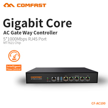 COMFAST Full Gigabit Core Gateway AC gateway controller MT7621 wifi project manager with 4*1000Mbps WAN/LAN port 880Mhz CF-AC100(China)