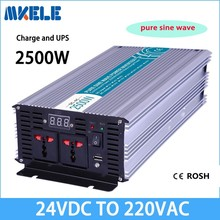 MKP2500-242-C 2500W pure sine wave UPS inverter 24v 220v solar inverter voltage converter with charger and UPS