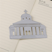 Hot Church cutter mold Scrapbook Card Metal Die Cutting Dies For DIY Scrapbooking Cut Paper photo album Decorative Embossing(China)