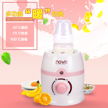 Intelligent milk bottle warm baby constant temperature milk device sterilizing milk hot multifunctional milk heat insulation(China)