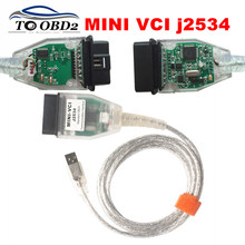 MINI VCI V12.00.127 Latest Version FTDI FT232RL Chip High Performance OBD SAEJ2534 For Toyota/Lexus MINI-VCI TIS Techstream(China)