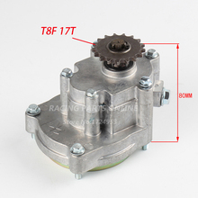 17T 43cc 47cc 49cc Engine Gear Reduction Transmission Box 2 STROKE T8F For Mini ATV Pocket Bike Scooter Goped(China)