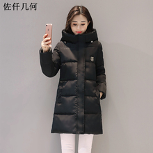 Best Price 2017 New Brand Clothing Women Autumn Winter Parka Women's Long Jacket With Hood Warm Coat
