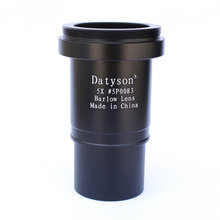 Datyson Full Metal 5X Astronomical Telescope eyepiece Barlow lens 1.25 inches 31.7mm 5P0083