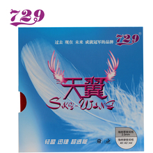 Wholesales link - 20 Pcs Friendship 729 Sky Wing pips-in Table Tennis Rubber With Sponge Ping Pong Rubber