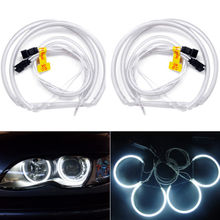 New High quality 4x CCFL Angel Eye Halo Rings Light Lamp bulbs Kit for E36 5 3 Series Cold Cathode white