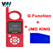 Handy Baby V8.3.2 CBAY Hand-held Car Key Copy for 4D/46/48 Chips Key Programmer+G Chip Copy Function Authorization+JMD King Chip