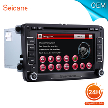 seicane 7 inch Universal car Radio DVD Player GPS Navigation for 2010 2011-2013 Skoda SUPERB Support Aux iPod With USB Bluetooth(China)