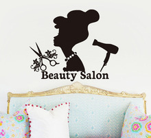 DCTOP Beauty Salon Model Vinyl Wall Sticekr For Bedroom Decoration Home Decor Hair Salon Shop Wall Decals(China)