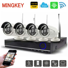Mingkey Security Camera System Wireless 4CH DVR Kit 1.0MP Outdoor WIFI IP Camera 720P Video Surveillance System for Home
