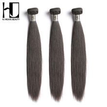 HJ Weave Beauty Indian Virgin Hair Straight Grade 5A human hair extensions Unprocessed Virgin Hair 3pcs/ lot Free Shipping