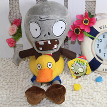 1pc 28CM Duck Zombie Plants vs zombies Plush Toy Stuffed Baby Game Doll for Children(China)