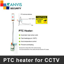 PTC heater module for IP camera, CCTV camera, security camera etc. DC12V input. GV-RC01
