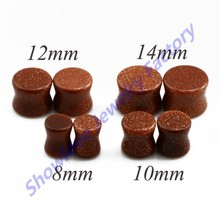 Showlove-Free Shipping 4pairs Double Flared Ear Stone Plugs Tunnel Guage Kit Piercing Stone Expander Stretching Body Jewelry