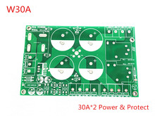 only pcb doard rectifier power supply with speaker protection for amplifier amp board(China)