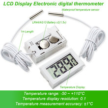 HiDANCE LCD Digital thermometer thermal car electronic temperature instruments waterproof sensor probe weather station meter