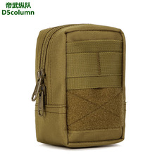 D5Column Military Equipment Molle Accessories Waist Pack Camouflage Waterproof Nylon Mobilephone Bag Flyye Small Pouch Portable