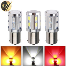 2pcs 1156 BA15S Bright 360-Degree led Bulbs p21w R5W Light Chips-For car Brake Tail Light Reverse Signal Bulbs Red White Yellow