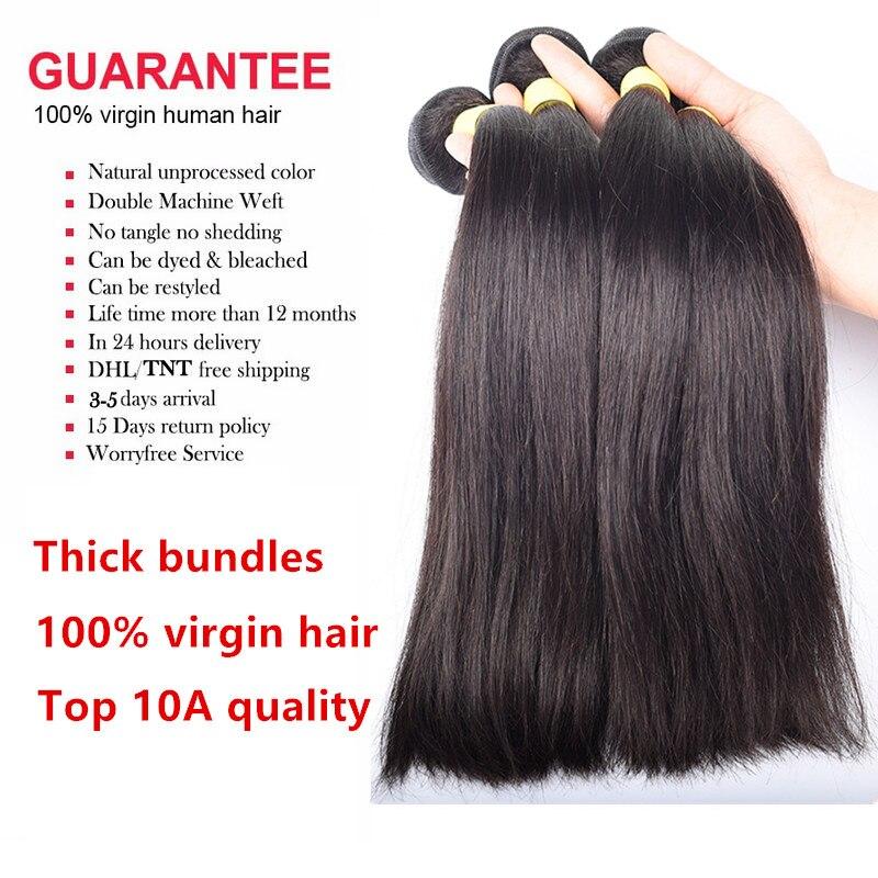 altMalaysian Straight Hair 3 Bundles 10A Straight Virgin Hair Malaysian Virgin Hair Unprocessed Remy Human Hair Bundles