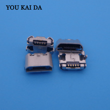 20pcs/lot USB Charging Port Connector For Blackberry Curve 9360 9350 9370 Charger Dock Port(China)