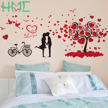 1set/bag Romantic love tree couple birds bicycle removable wall sticker for wedding bedroom bedside mural decal home decor(China)