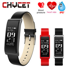 Buy Fitness bracelet C9s blood pressure monitor watch Heart rate monitor Waterproof fitness tracker IOS Android smart wristband for $13.76 in AliExpress store