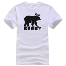 Husband Gift Beer Bear Deer MENS TEE shirt  Father's Day Gift Valentine's Day Funny Shirt Unisex fashion shirt women shirt