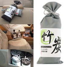 Car Bamboo Charcoal Fresher Bag Adsorb Odor Purify Air Freshener No Smell for home office car hot selling