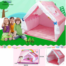 New arrival suler large 110*110*115CM Spot Children Tent Game Room Large Toy House Sea Pool Indoor Outside Mongolia Castle gift