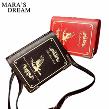 Female England Style Retro Shoulder Crossbody Bags Diagonal Women Handbags Magic Dictionary Printed Books Bag Girls Messger Bags(China)