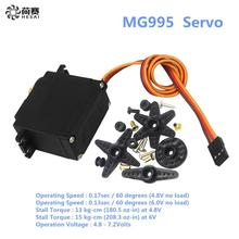 Smart Electronics NEW Servo MG995 Metal Gear High Torque Servo For HPI XL Helicopter/Car/Boat