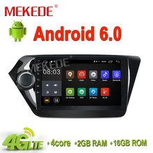 Latest system Android6.0 with 2G RAM car gps navigator for KIA K2 RIO support radio ipod 4G Internet bluetooth free shipping