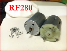 RF280 3-12V carbon brush dc motor RF 280 strong magnetic Toy Micro motor toy/model/Home Appliances DC motor small motor
